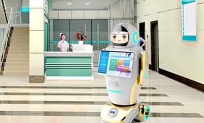 全自动智能消毒杀菌机器人